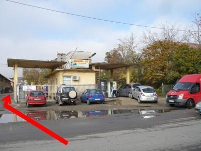 """Натурални, здравословни брашна от мелница  Загоре"""" – Стара Загора, на цени като за съграждани"""
