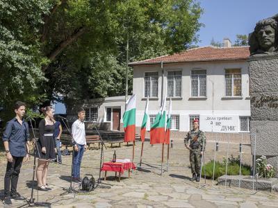 Стара Загора отбеляза тържествено 184 години от рождението на Васил Левски