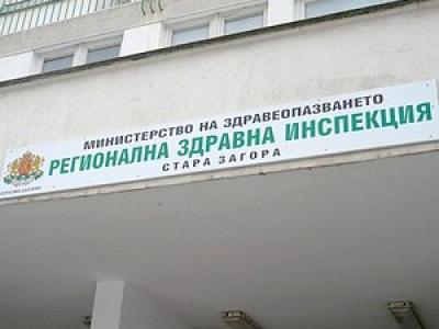 Без COVID сред още 183 тествани от училищата в Старозагорска област