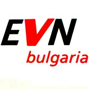 От EVN България настояват фирмите да излизат на свободния пазар по по-безопасен за тях начин