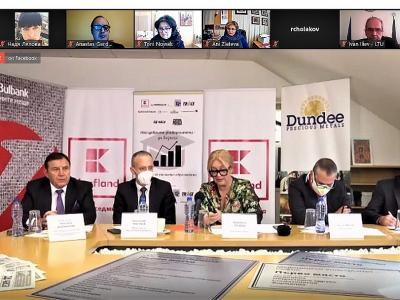 Тракийският университет и тази година с приз от наградите на 24 часа