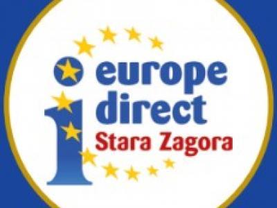 Европарламентът иска определяне на цени за въглеродните емисии за вноса в ЕС
