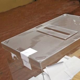 43% избирателна активност в Старозагорска област към 17.00 часа