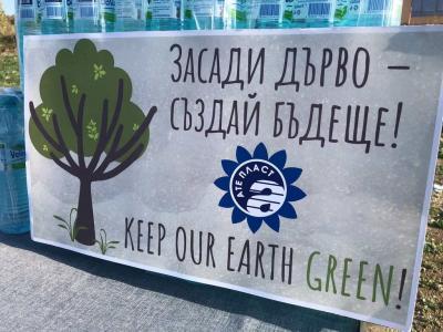 Ате Пласт отбеляза Деня на Земята, спасявайки 100 дръвчета