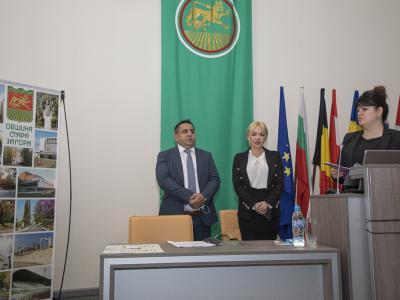 Нови общински съветници положиха клетва в Стара Загора