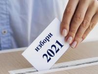 43,12% е окончателната избирателна активност в Община Стара Загора