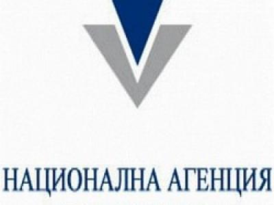 Плащания към община Казанлък - вече и чрез е-услугите на НАП