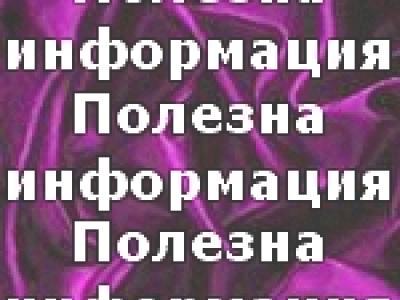 Бюро по труда - Казанлък