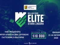 Отбори от три страни ще участват на финала на международен турнир по електронни спортове в Стара Загора