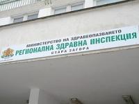 51 нови случая на коронавирус в Старозагорска област в петък, 16 октомври