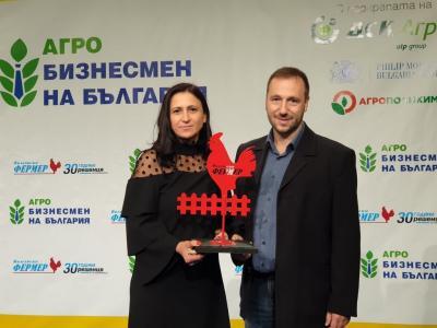 Преподаватели от Тракийския университет спечелиха наградата  Агроиноватор на годината